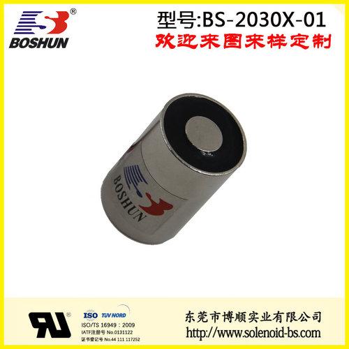 厂家供应直流式螺线管状电磁铁吸盘式系列