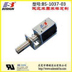 推拉式电磁铁、自动门锁电磁铁、DC24V直流电磁铁
