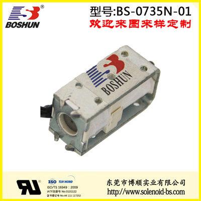 保持式电磁铁、纺织机械电磁铁、DC24V直流电磁铁