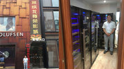 LVNI绿零案例:北京东三环华贸公寓成龙电影院(红酒柜)