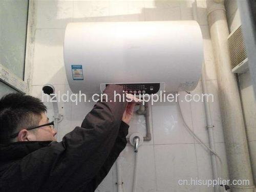 海口热水器维修电话