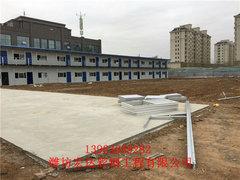 单层框架防火板房-山东活动板房厂家