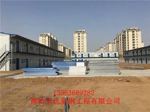 山东框架板房材料配齐发货全国