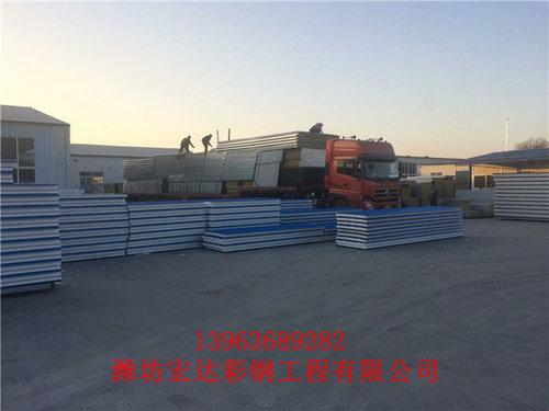 潍坊宏达彩钢复合板厂
