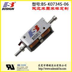 DC12V直流电磁铁、推拉式电磁铁、机械设备电磁铁