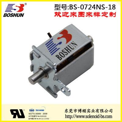 新能源电磁铁、直流电磁铁、保持式电磁铁