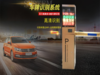 贵州车牌识别系统