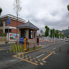 貴州停車場管理係統(安順西秀區行政中心)