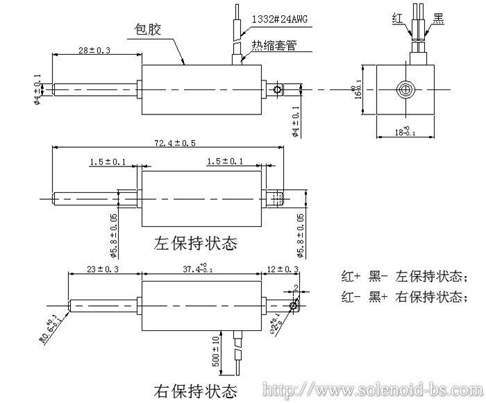 产品主要参数:1.名称型号:博顺产销充电桩电磁锁BS-K0734-59 2.标准测试条件:2.1 环境温度:-40~802.2 相对湿度:5%~60%RH2.3 额定电压:DC12V2.4 功耗:24W(DC12V,R=610%)2.5工作循环:通:断=0.2:1.5( *大连续通电时间10S,通电ED:12% )3. 外观:沒有损伤、破裂、生锈 、表面污点4.
