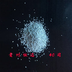 白色石英砂