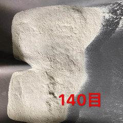 贵州石英粉生产商