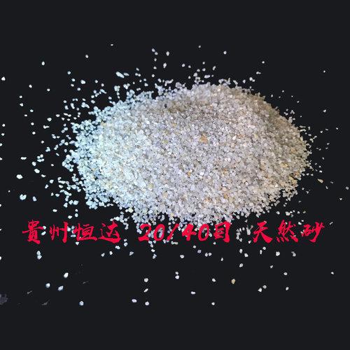 除锈专用石英砂