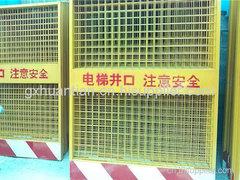 南宁防护栏