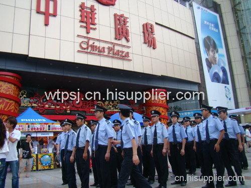 广州活动临时保安