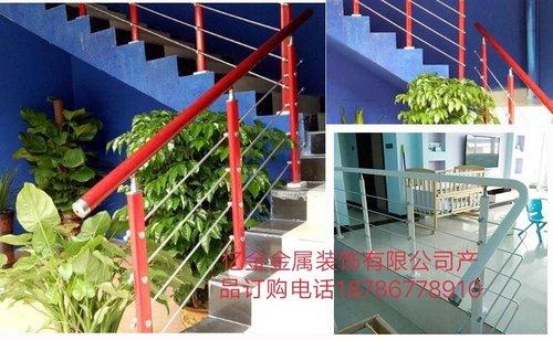 楼梯扶手些材质介绍