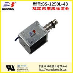 DC12V直流电磁铁、地铁门电磁锁、推拉式电磁铁