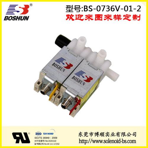 按摩设备电磁阀、常闭型电磁阀、直流式电磁气阀