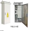 福建电能质量综合优化装置型号有哪些
