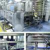 胶囊生产线设备厂家直销