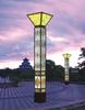 贵州太阳能景观灯安装