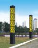 貴州太陽能led路燈