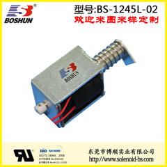 保管箱电磁锁、智能箱柜电磁铁、直流式电磁铁、电磁铁推拉式