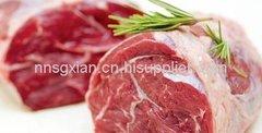 南宁新鲜肉类配送公司