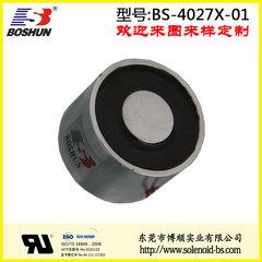 电磁铁吸盘式、圆管式电磁铁、直流式电磁铁、东莞电磁铁