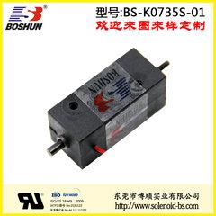 充电桩电磁锁、新能源电磁锁、双向自保持式电磁铁、电磁铁推拉式