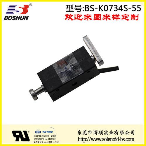新能源充电桩电磁铁、双向自保持式电磁铁、电磁铁推拉式