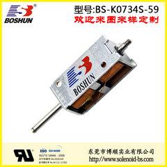 DC12V直流电磁铁、充电桩电磁锁、保持式电磁铁