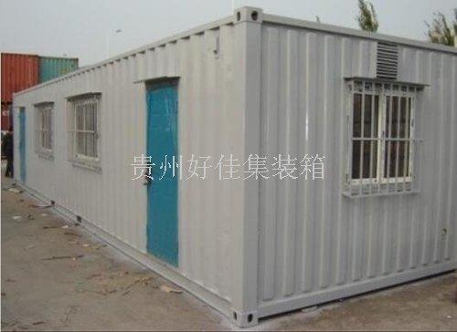 贵州集装箱定制厂