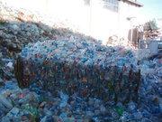 塑料的特性