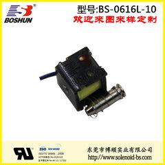 东莞电磁铁厂家供应直流式汽车车灯电磁铁推拉式