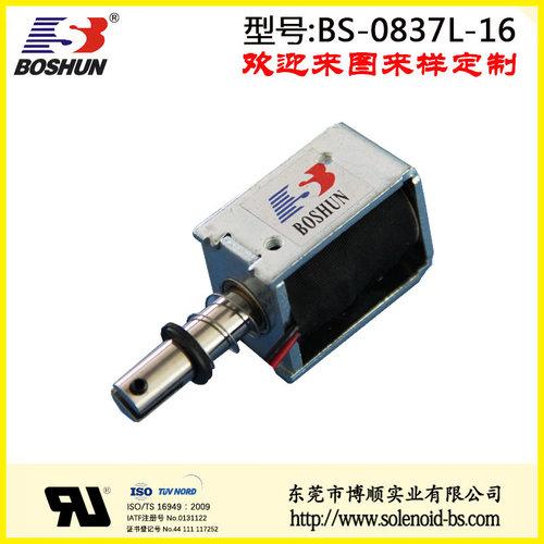 东莞电磁铁厂家供应DC12V直流式智能箱柜电磁锁推拉式