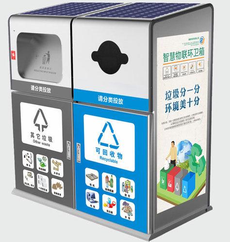 太阳能压缩垃圾箱