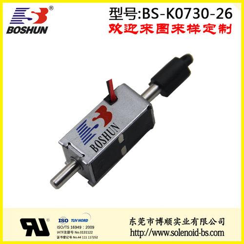 厂家供应新能源电磁锁推拉式|厂家供应双向自保持式的新能源电磁锁