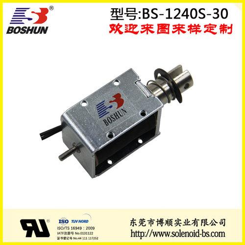 东莞电磁铁厂家供应DC24V直流式医疗设备电磁铁推拉式