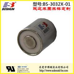 东莞电磁铁厂家供应DC24V直流式智能家电电磁铁吸盘式