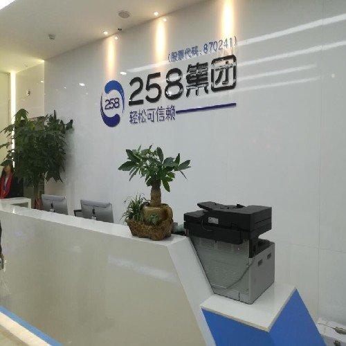 鄭州完*的鄭州網站推廣、漯河網站推廣公司