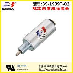 东莞电磁铁厂家供应DC24V直流式医疗设备电磁铁圆管式