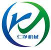 西安仁净机械设备有限公司