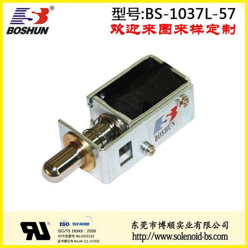 厂家供应推拉式电磁铁直流电压DC12V*大通电时间2秒自动门锁电磁铁长行程10mm