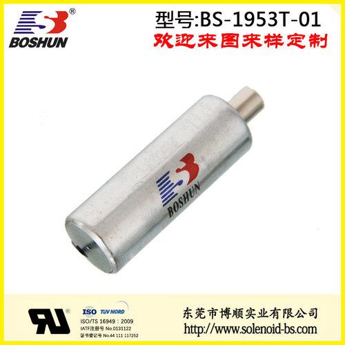 东莞电磁铁厂家供应DC12V直流式医疗设备电磁铁圆管式