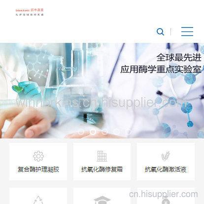 嘉兴专业网站推广电话