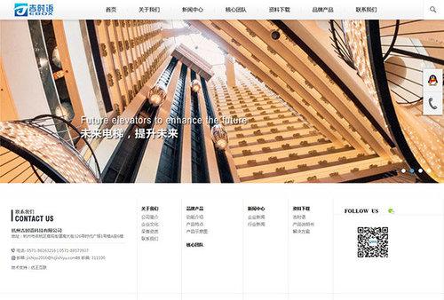 嘉兴谷歌推广公司
