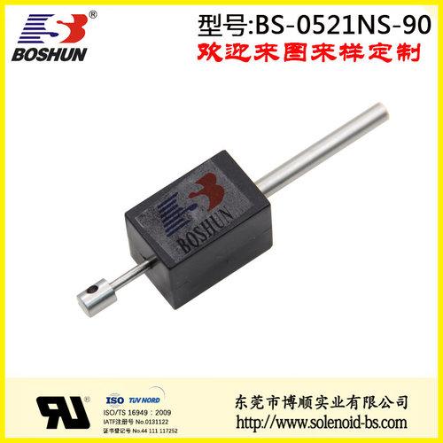 东莞电磁铁厂家供应DC12V直流式新能源电磁锁推拉式
