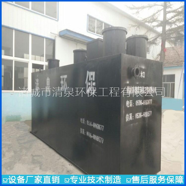 宜昌烟囱污水处理设备信息|诸城市宾馆环保工代替的环保设备清泉图片