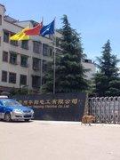 贵州冷却塔厂