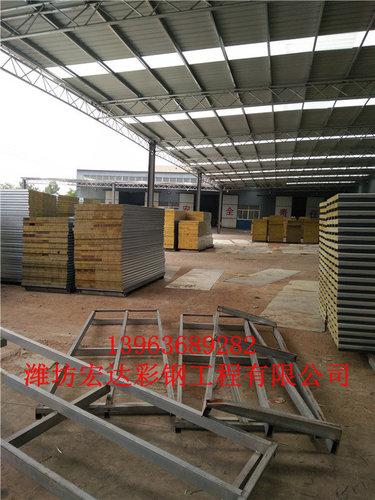 活动板房防火材料_山东防火板房厂-海商网,预制或活动建筑产品库